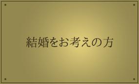 强��`f�.��i��l#�+_GenePartnerJapanジッVッEパトナッVゃNチvパン式ッVu00ペゃN
